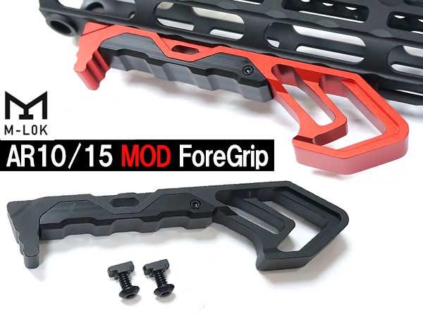 AR10/15 MOD ForeGrip (MOD フォアグリップ) for M-lok