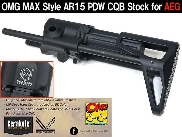 ◎【人気刻印モデル】MARUI M4 AEG対応!!【米軍指定ミルスペック Cerakote(セラコート)コーティング】【DYTAC】OMG Maxima AR15 PDW CQB ストック (従来型マルイ電動M4対応/伸縮式PDWストック)/ OMG-SK01-AEG-BK