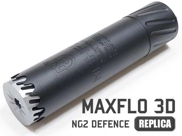 NG2 NEXGEN MAXFLO 3D