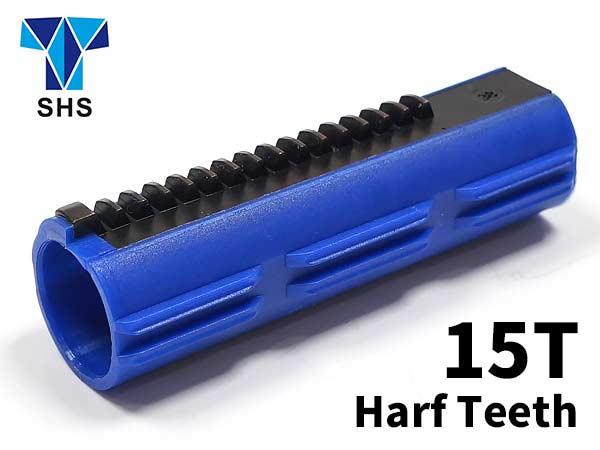 SHS ハーフティース 15 ピストン 電動ガン