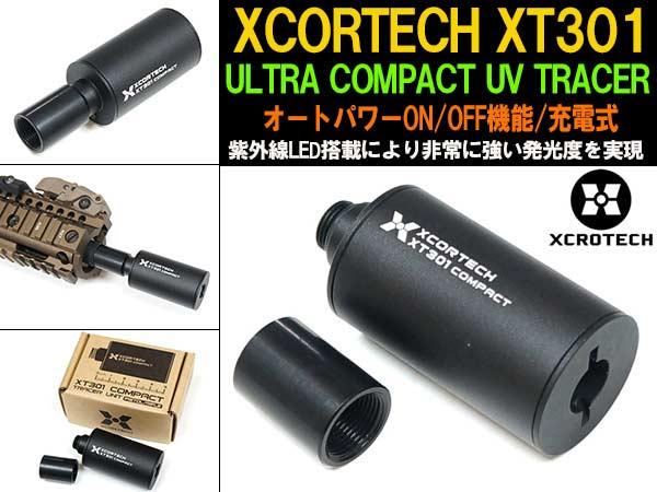 XCORTECH XT301 ウルトラコンパクト UVトレーサー