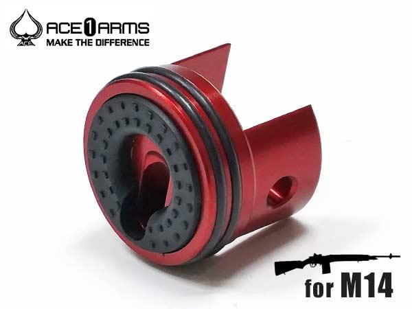 ACE1 ARMS M14 電動ガン シリンダーヘッド