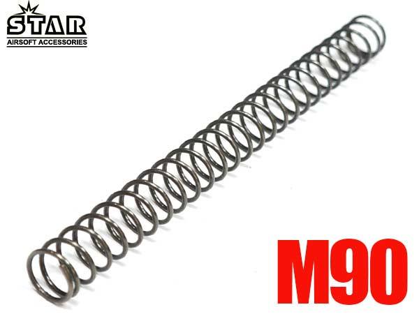 STAR M249/M60AEG対応 M90スプリング(M90SP)※バルク品