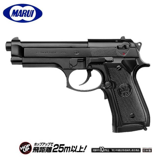 東京マルイ M92F AEG
