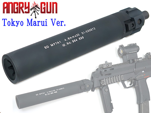 【ANGRYGUN製】 MP7用 QDサイレンサー&スティールフラッシュハイダー