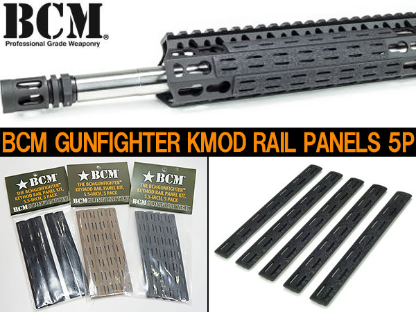 BCM Gunfighter Keymod Rail Panel Kit 【5.5-inch】