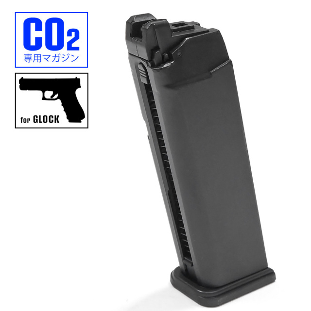 DOUBLE BELL GLOCK グロック Co2 マガジン