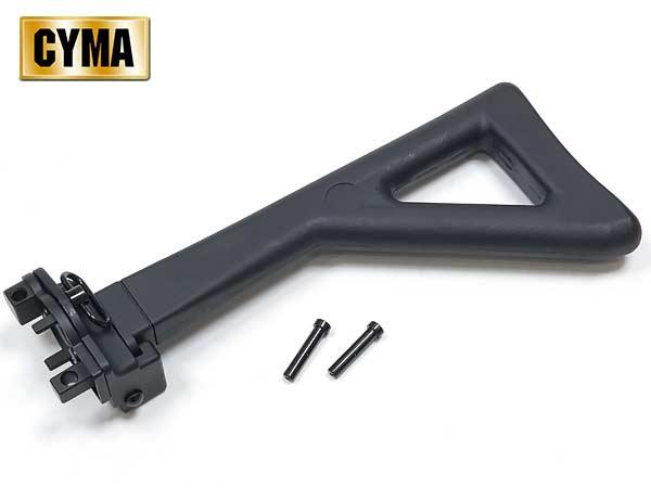 CYMA MP5K フォールディングストック