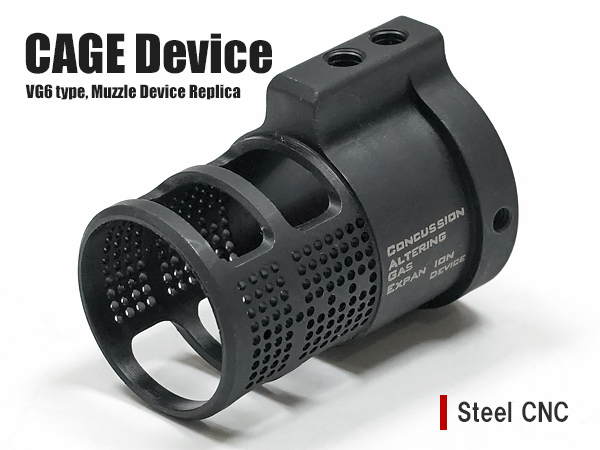 CAGE DEVICE VG6