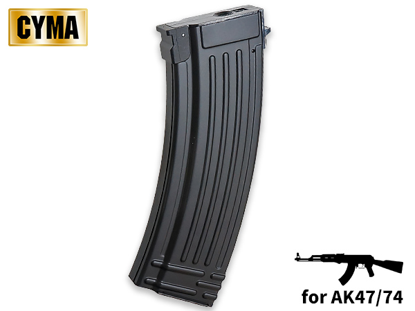 【CYMA製】電動ガン AK用 150連マガジン スプリング式  (金属製) BK / CY-C96