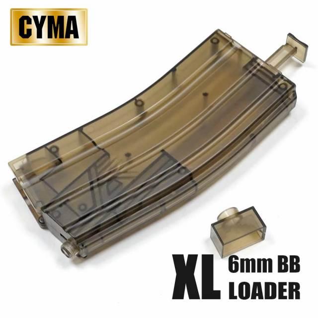 CYMA BBローダー XL ラージ Loader
