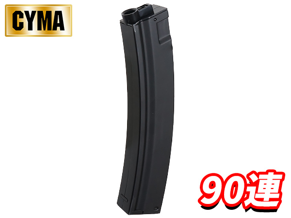 CYMA シーマ MP5 MP5K スタンダード マガジン マグ スチール 金属 予備マガジン 予備マグ スペア