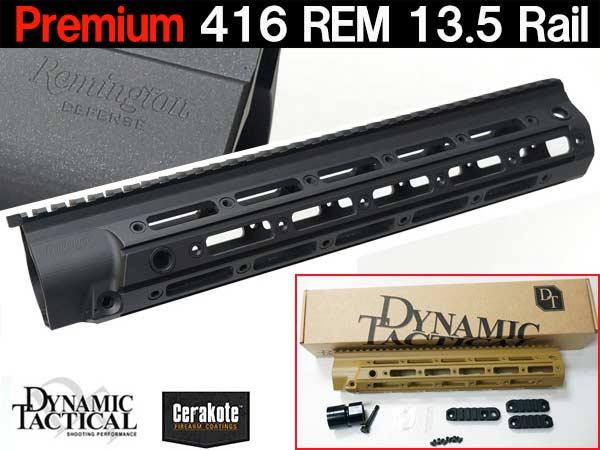 """Premium 416 REM 13.5""""Rail / レミントンHK416 RAHG レプリカ"""