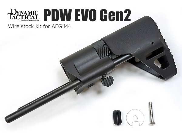 ◎新デザインで登場!!M4伸縮式カスタムストック!MARUI M4 AEG対応!! DYTAC製 EVO PDW Stock Gen2 (従来型マルイ電動M4対応/伸縮式PDWストック)/ DY-SK05-TM-BK