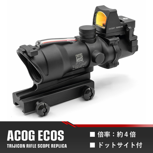 TRIJICON トリジコン ACOG ECOS TA31 スコープ ドットサイト セット