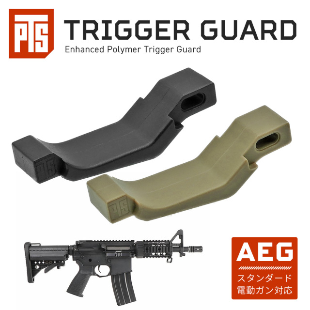 PTS EP Ehnhanced Polymer Trigger Guard