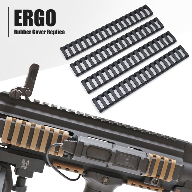 ERGO エルゴ ラバー レイルカバー レイルパネル ソフト