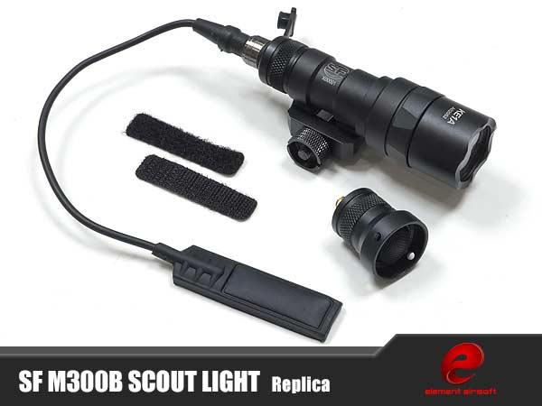 ex358 element フラッシュライト ストロボ点灯