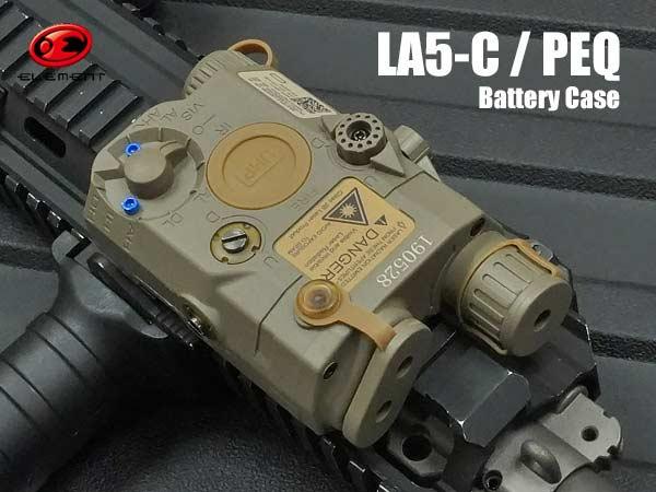 エレメント LA5C PEQ バッテリーケース ボックス
