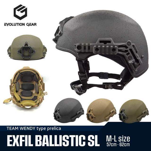 Evolution Gear チームウェンディ EXFIL バリスティック SL ヘルメット サバゲー