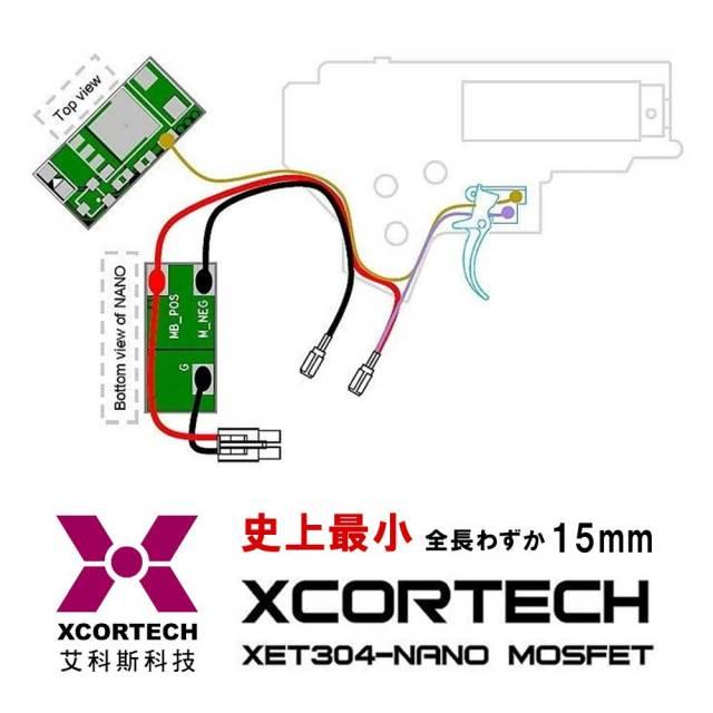 ☆史上最小サイズのMosFET 新登場☆ 【XCORTECH製】 XET304-NANO MosFET