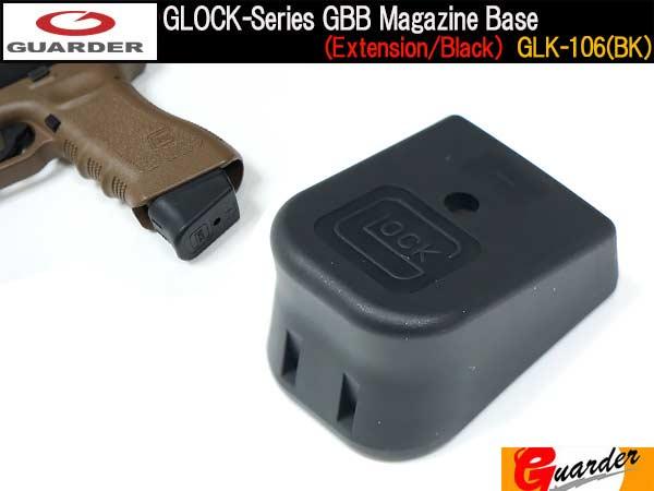 G-Series GBB Magazine Base (Extension/Black) / GLK-106(BK)