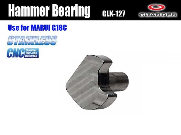 【GUARDER(ガーダー)製】ステンレス ハンマーローラー / GLK-127