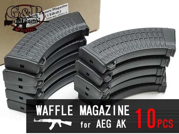 G&P AK ワッフルマガジン 150連 GP581