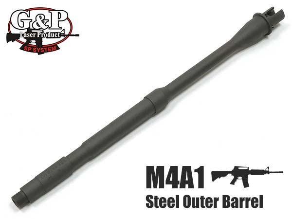 G&P M4A1 ハードスチール アウターバレル