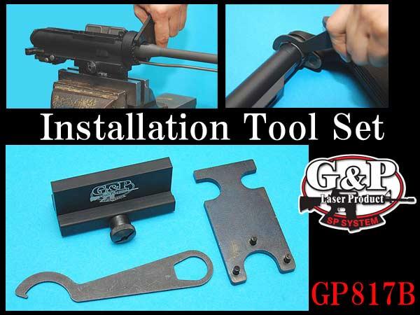 【G&P社製】GP817B / Installation Tool Set(インストールツールセット)