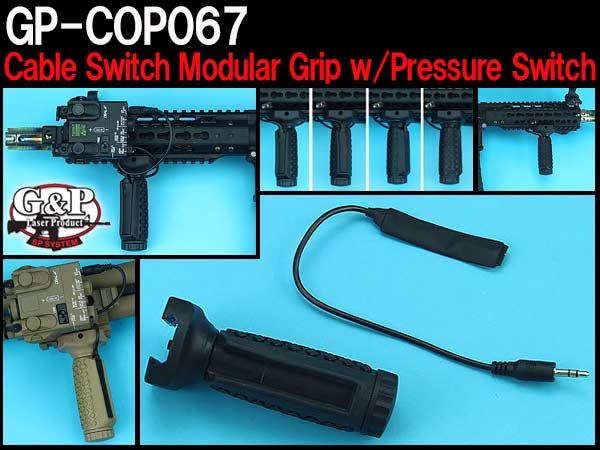 【G&P社製】GP-COP067 / DBAL対応プレッシャースイッチ&モジュラーグリップ