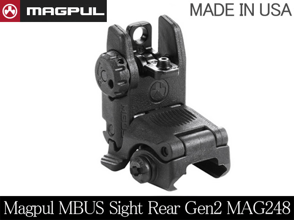 【本家米国MAGPUL社実物】 MAGPUL MBUS Sight Rear Gen2 MAG248