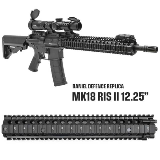 DD MK18 RIS II 12.25 ハンドガード エアガン