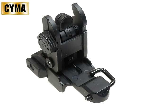 CYMA製 CY-M024 電動ガン ARMSタイプ フリップアップ リアサイト 金属製 - BK(ブラック)