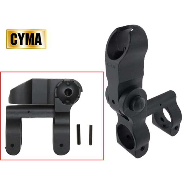 【ネコポス可】【CYMA製】 SPRタイプ ガスブロック フリップアップ フロントサイト一体型 / CY-M050