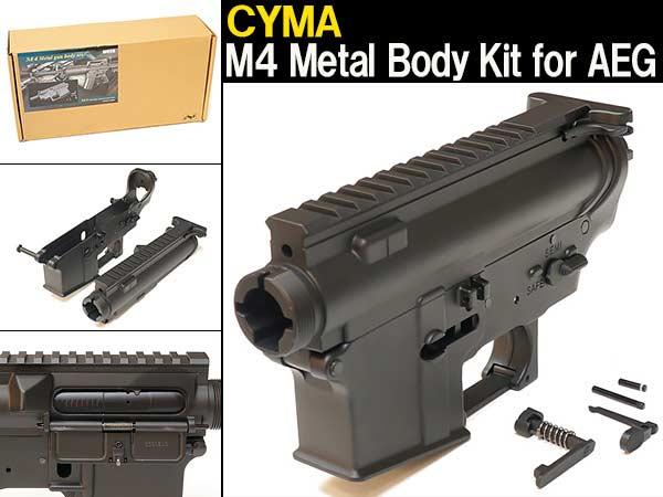 CYMA(シーマ)製 CY-M058 東京マルイ系従来型電動ガン M4用 レシーバー フレーム
