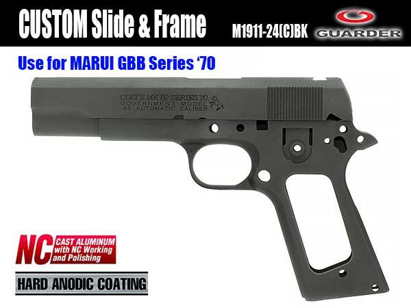 【GUARDER製】 東京マルイ M1911用 アルミスライド & フレームセット / M1911-24(C)BK