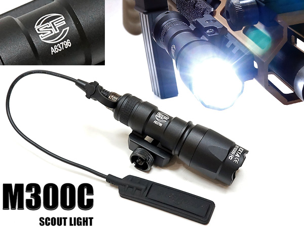 SF M300C Mini SCOUT LIGHT Replica / スカウトライトレプリカ