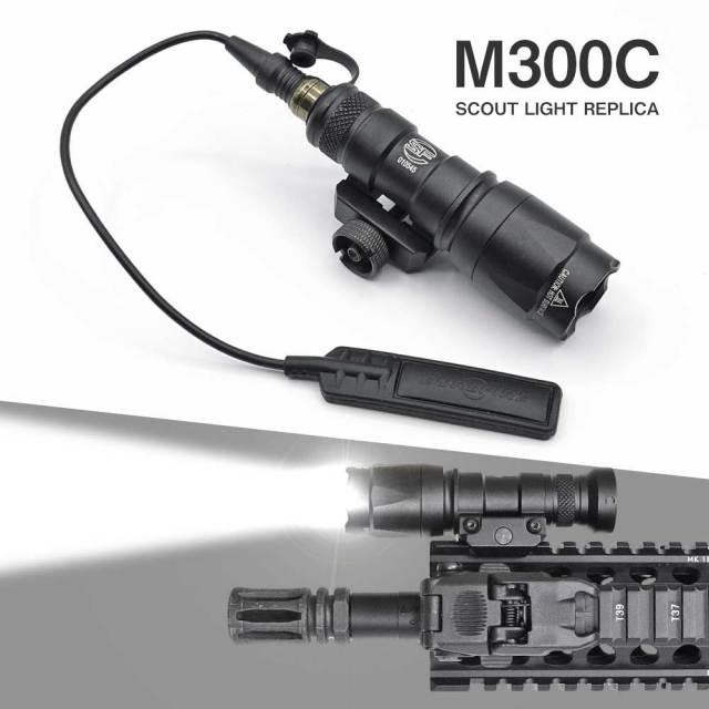 m300c surefire シュアファイア ウェポンライト フラッシュライト