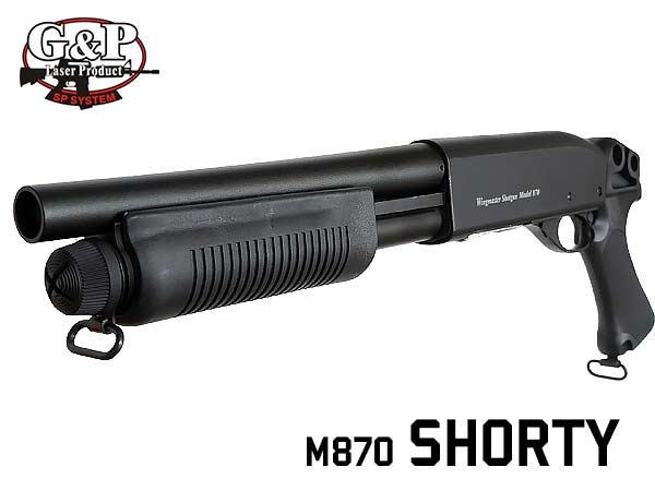 G&P製 レミントンM870 Original Type Shotgun (Shorty) エアーコッキングガン SHG001S