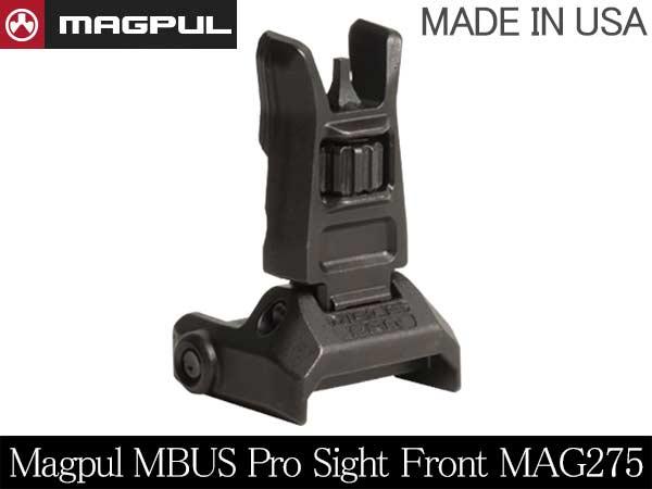 MAGPUL MBUS Pro Sight Front MAG275