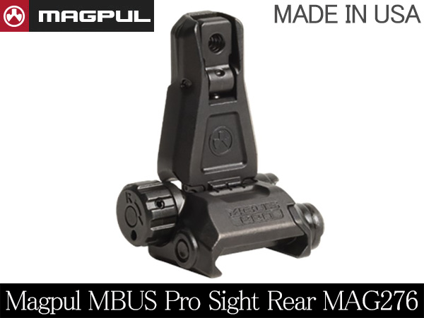 MAGPUL MBUS Pro Sight Rear MAG276