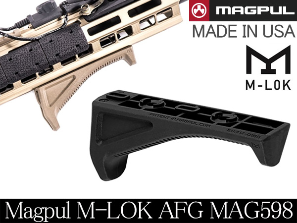 MAGPUL M-LOK AFG(Angled Fore Grip) MAG598