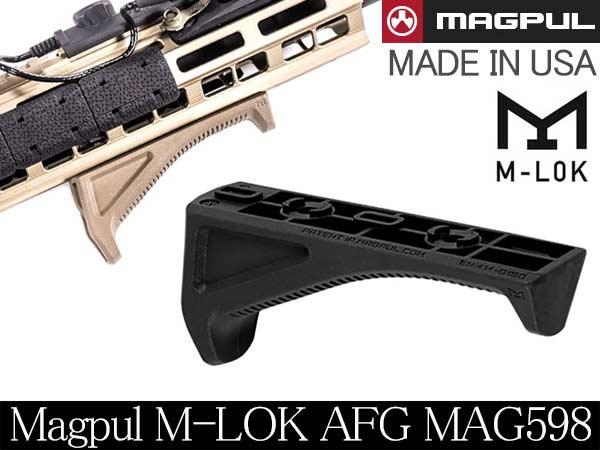 MAGPUL M-LOK AFG(Angled Fore Grip) MAG598