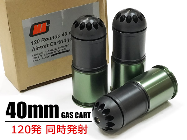 MAG 40mm ガスカート モスカート グレネードランチャー