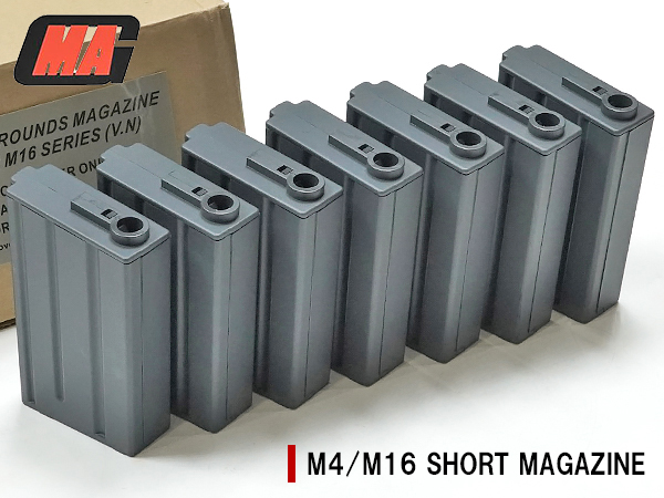 MAG マグ ベトナムマガジン ショートマガジン