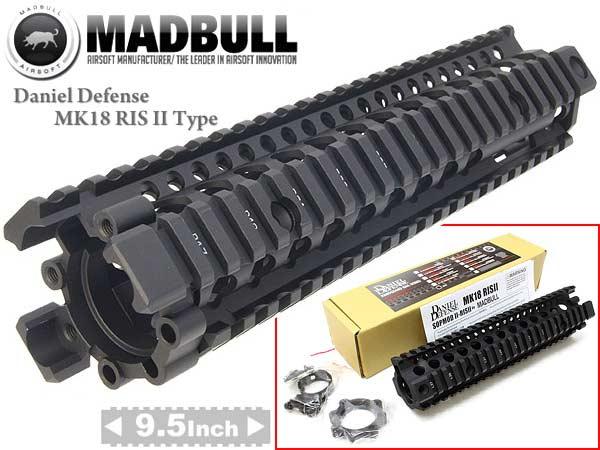 """MADBULL製【Daniel Defenseタイプレプリカ】DD Lite Rail MK18 RISII 9.5""""レイルハンドガード BK"""