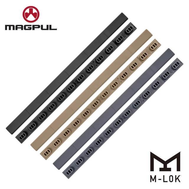MAGPUL マグプル レイルカバー M-LOK