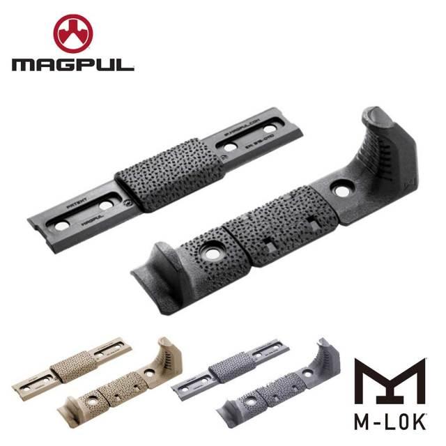 マグプル MAGPUL M-LOK ハンドストップキット