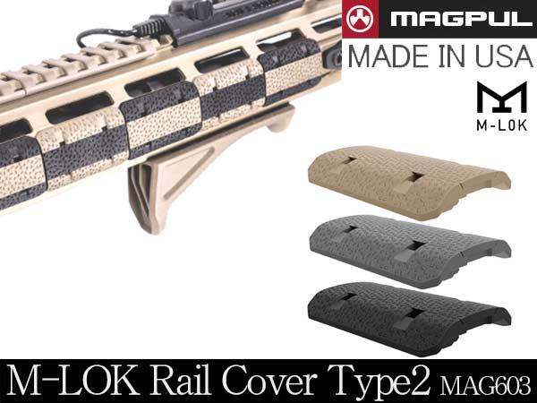 【実物MAGPUL】 M-LOK Rail Cover Type2 (M-LOKレイルスロット用 強化ポリマー製 ハードカバー) 6枚セット